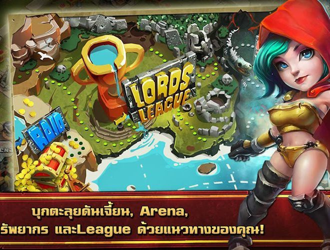 เล่น Clash of Lords 2 on PC 7