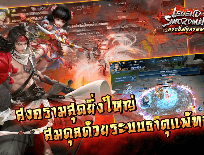 เล่น Legend of Swordman on PC 6
