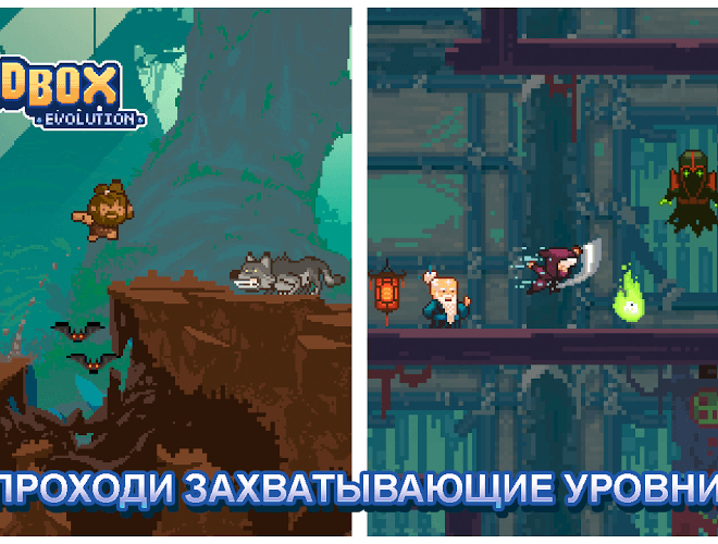 Играй The Sandbox Evolution На ПК 6