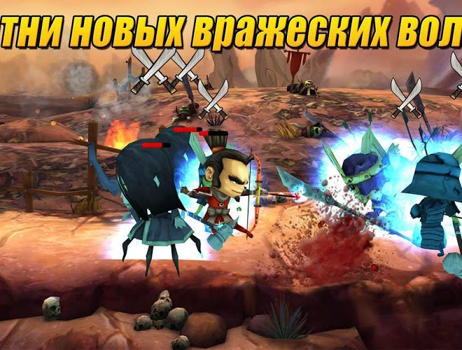 Играй SAMURAI vs ZOMBIES DEFENSE 2 На ПК 5