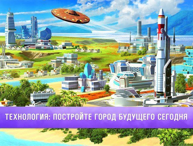 Играй Little Big City 2 on pc 6