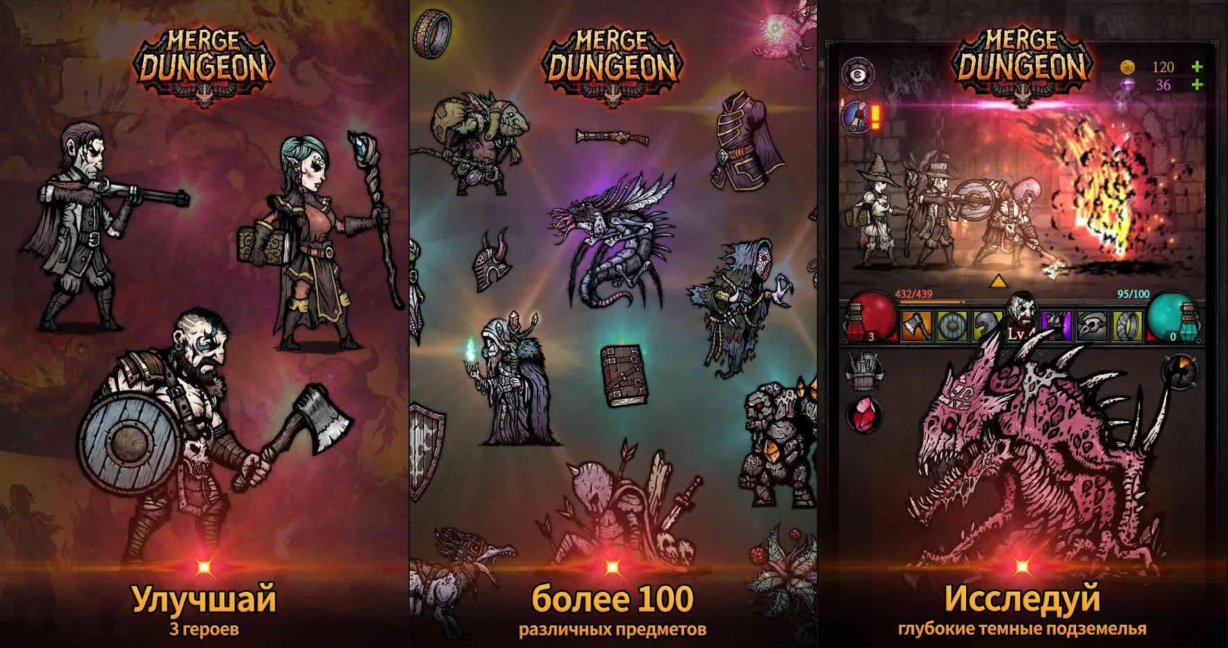 Состоялся релиз Merge Dungeon — клона Darkest Dungeon для Android