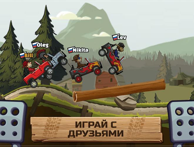 Играй Hill Climb Racing 2 На ПК 9