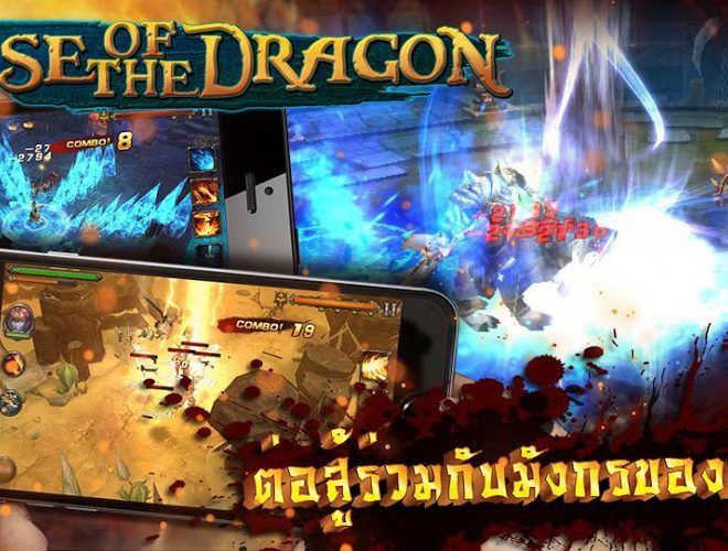 เล่น Rise of the Dragon on PC 8