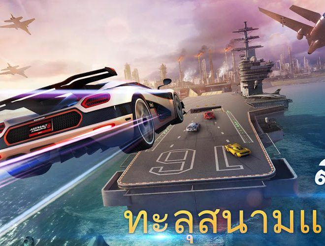 เล่น Asphalt 8: Airborne on PC 11