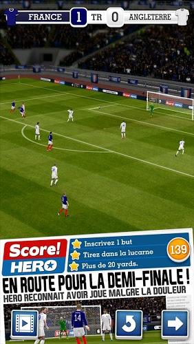 Jouez à  Score! Hero sur PC 2