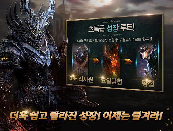 즐겨보세요 Raven with Naver on PC 4