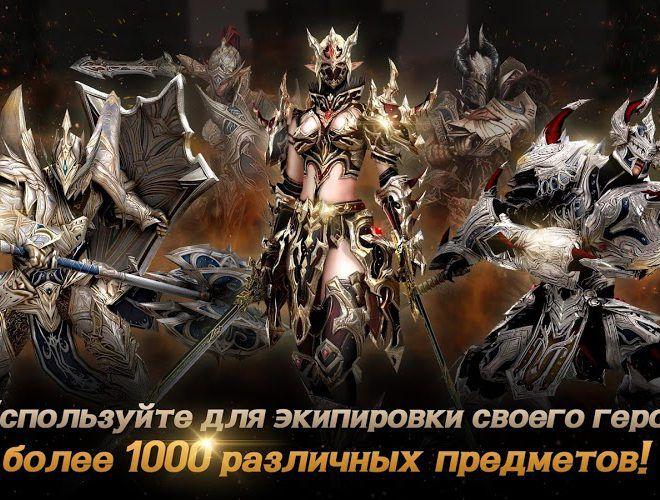 Играй EvilBane: Rise of Ravens На ПК 3