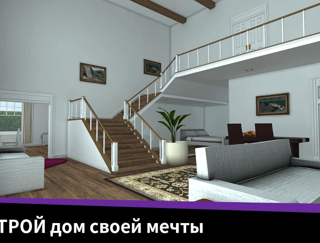 Играй Avakin Life На ПК 5