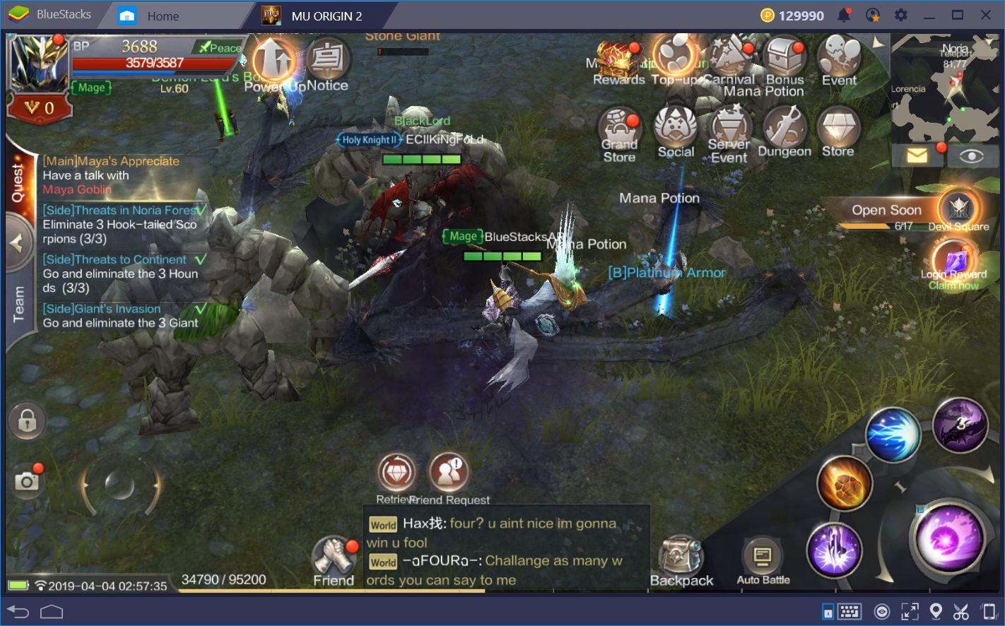 MU Origin 2 – دليل الفصل لكل من اللاعبين العرضيين والمتشددين