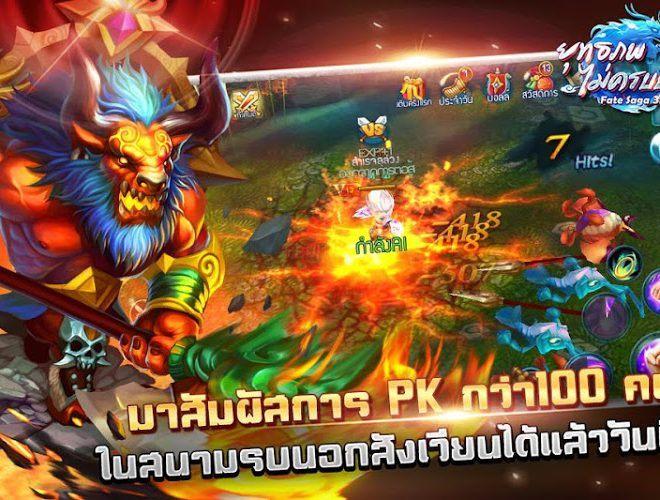 เล่น Longcheng not Baht Mobile on pc 6