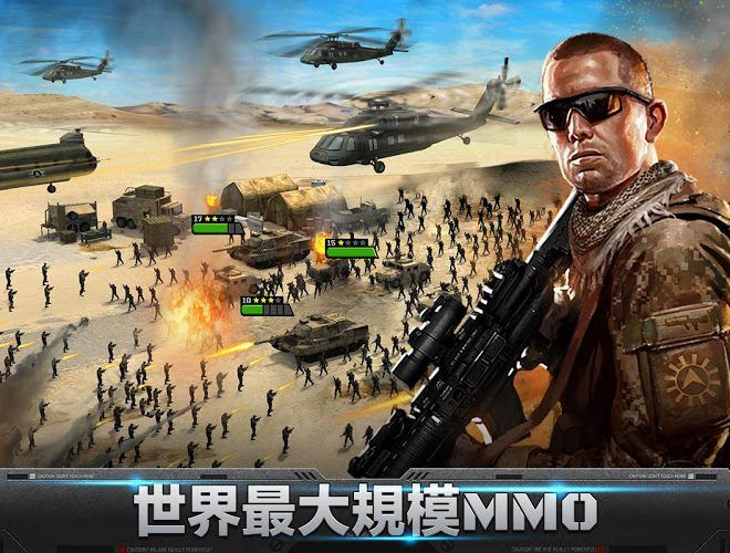 暢玩 Mobile Strike Epic War PC版 13