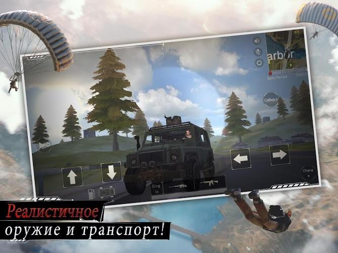 Играй Survival Royale На ПК 17