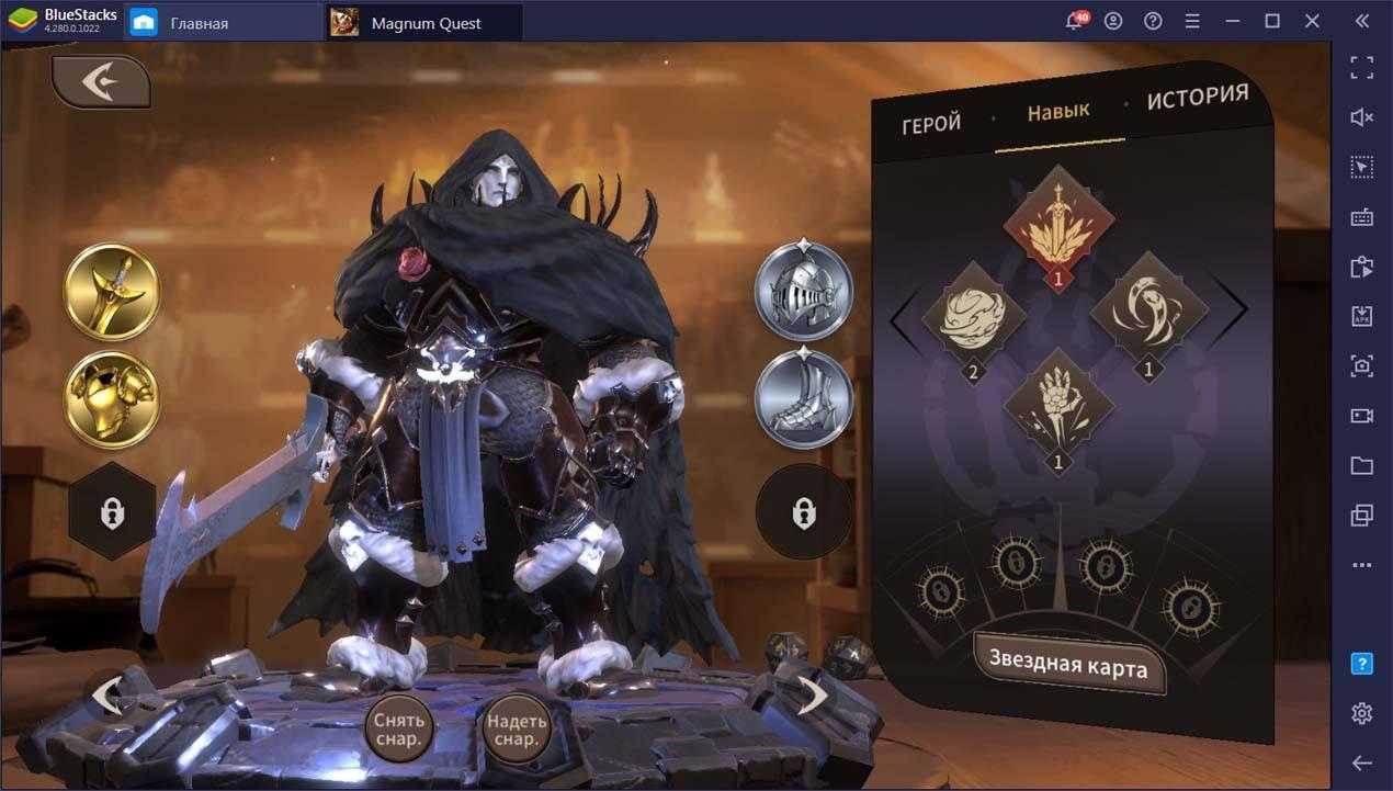 Обзорный гайд Magnum Quest: режимы игры, герои и механики улучшения