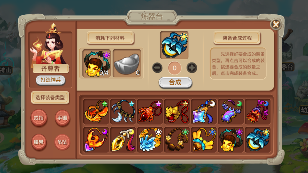 《莽荒英雄錄》1月12日上線,用BlueStacks體驗高清遊戲!