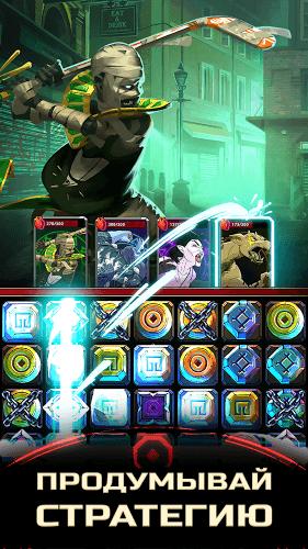 Играй Shadow Wars На ПК 4