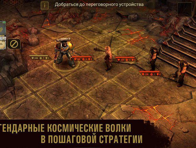 Играй Warhammer 40,000: Space Wolf on pc 15