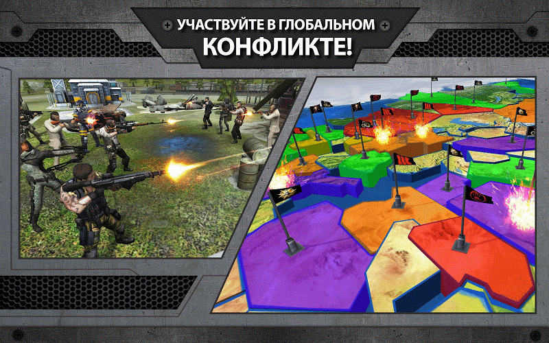 Играй Call of Duty: Heroes На ПК 12