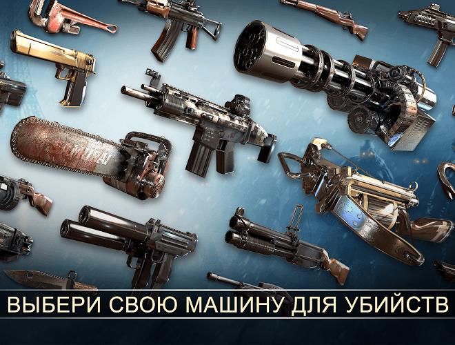 Играй Dead Trigger 2 На ПК 15