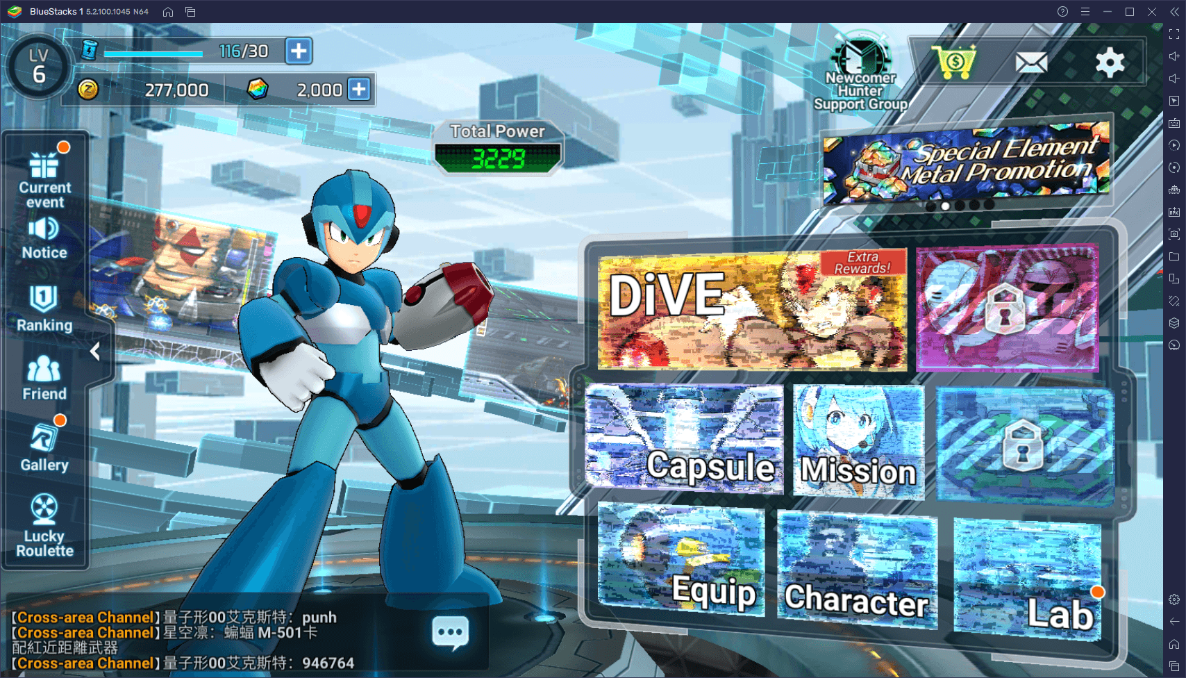 Beginner's Guide for MEGA MAN X DiVE – MOBILE – The Best Tips, Tricks, and Strategies for Newbies