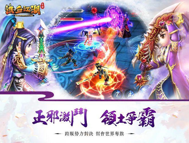 暢玩 熱血江湖 – 青春熱血,再戰江湖 PC版 17