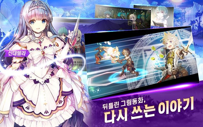 즐겨보세요 그림노츠 : 배틀동화 RPG on PC 10