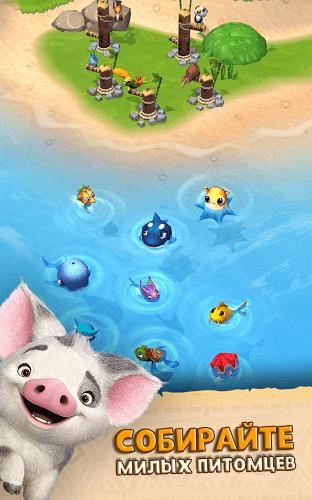 Играй Моана: Райский остров На ПК 4