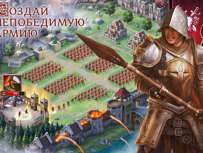 Играй Throne: Kingdom at War На ПК 4