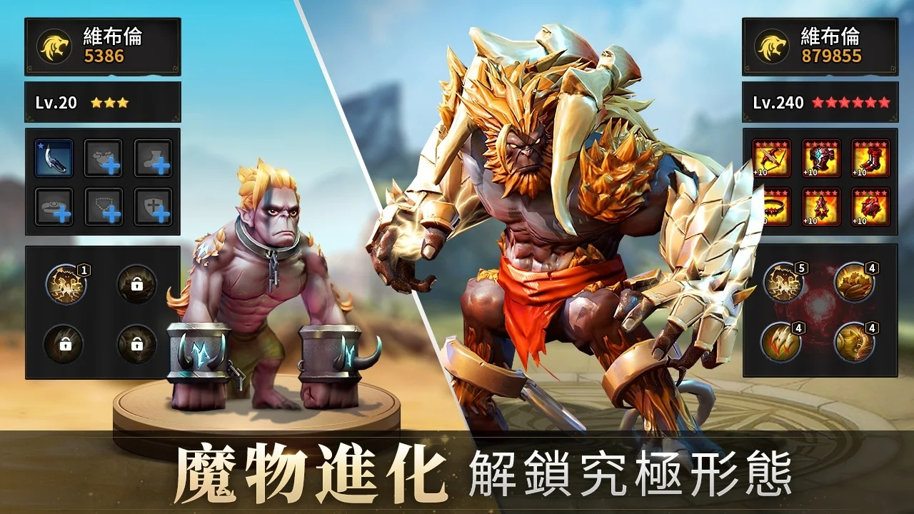 放置類卡牌RPG手遊《魔物契約:進化》 邀妳助力女神對抗黑暗惡魔