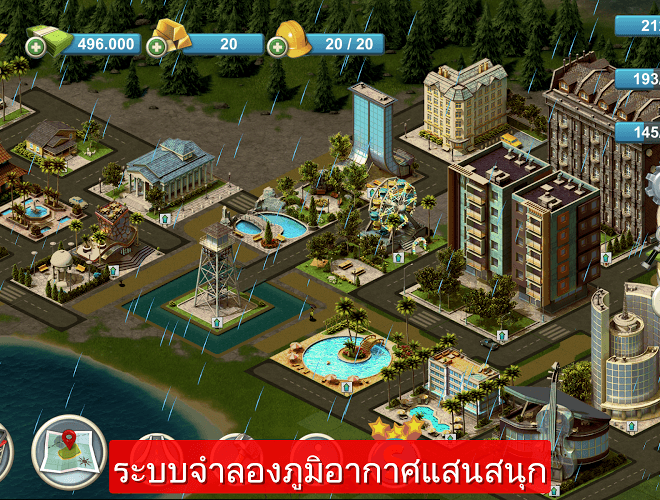 เล่น City Island 4 on PC 15
