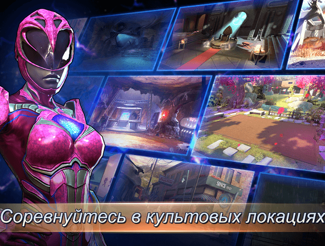 Играй Power Rangers: Legacy Wars На ПК 4