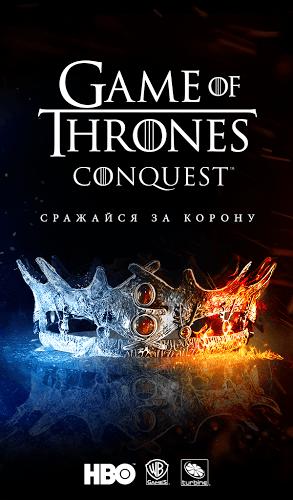 Играй Game of Thrones: Conquest На ПК 3