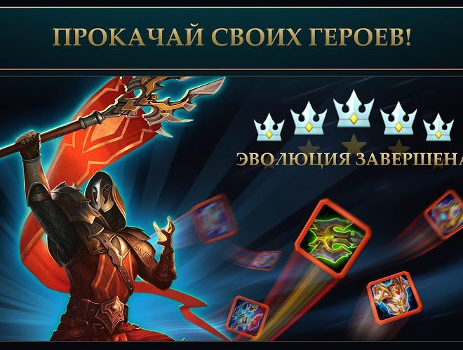 Играй Juggernaut Wars На ПК 13