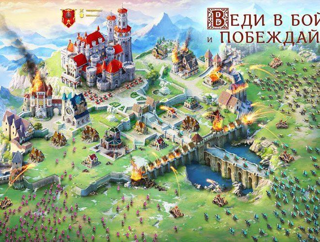 Играй Throne: Kingdom at War На ПК 5
