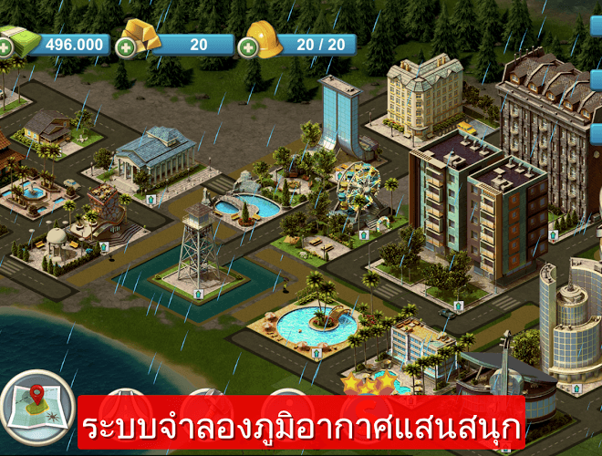 เล่น City Island 4 on PC 5