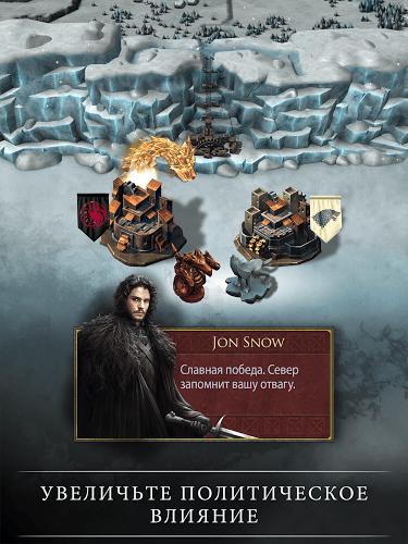 Играй Game of Thrones: Conquest На ПК 14