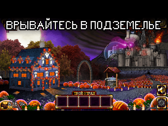 Играй Soda Dungeon На ПК 10