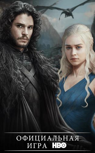 Играй Game of Thrones: Conquest На ПК 18