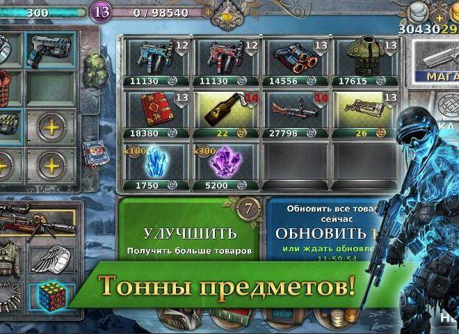 Играй Gunspell: битвы три-в-ряд На ПК 8
