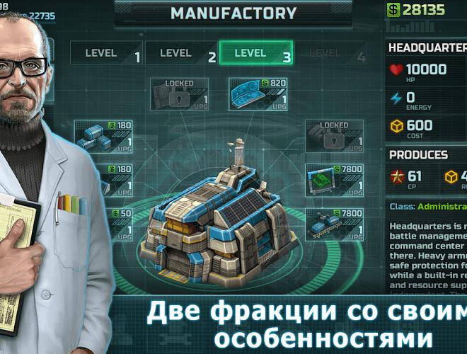 Играй Art of War 3: Modern PvP RTS На ПК 6