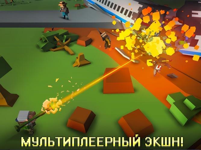 Играй Grand Battle Royale На ПК 7