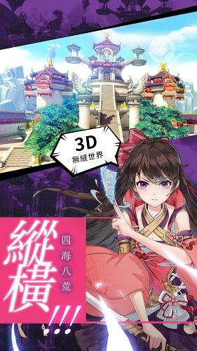 暢玩 封神召喚師-超神氣卡牌手遊 PC版 5
