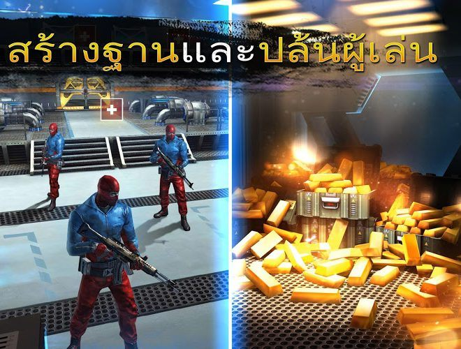 เล่น Sniper Fury on PC 7