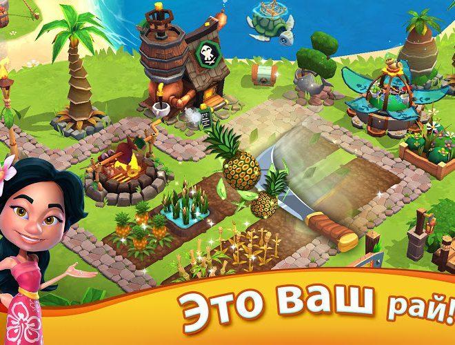 Играй Paradise Bay На ПК 14