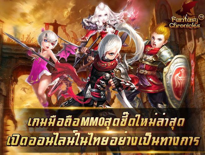 เล่น Fantasy Chronicles on PC 11