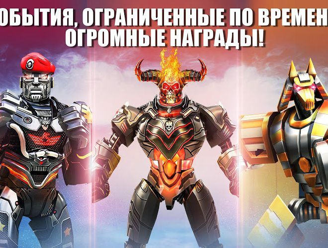 Играй Real Steel World Robot Boxing on pc 17