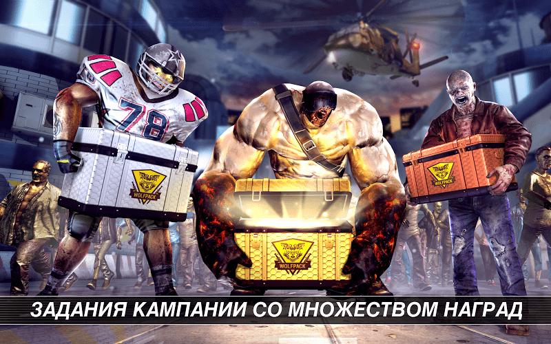 Играй Unkilled На ПК 17