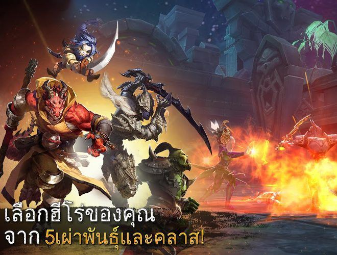 เล่น Order & Chaos 2: Redemption on PC 4