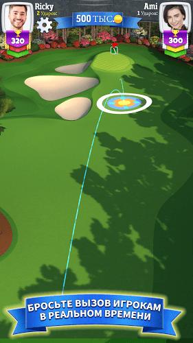 Играй Golf Clash На ПК 14