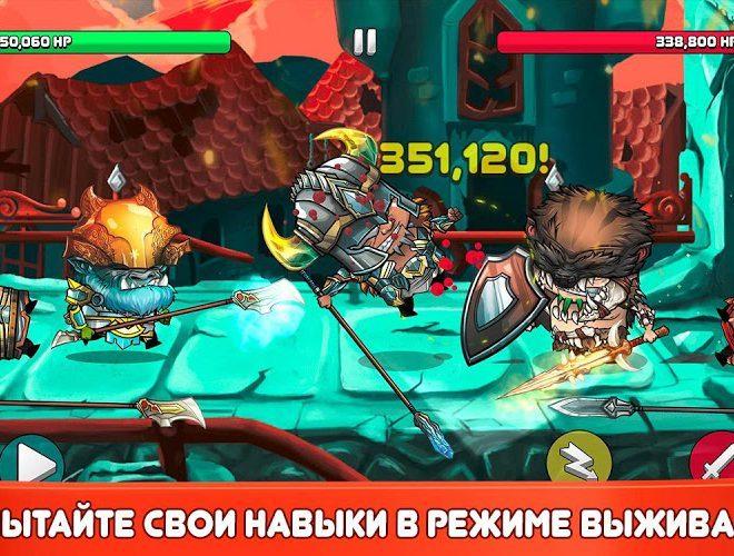 Играй Tiny Gladiators На ПК 22